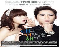 سریال کره ایی به من دروغ بگو