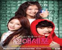 سریال کره ای سلول های عشق