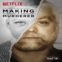 سریال Making a Murderer یک فصل