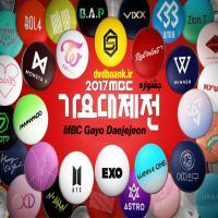 جشنواره MBC Gayo Daejejeon 2017