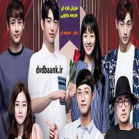سریال کره ای مدرسه جادویی