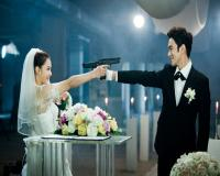 سریال عروسی