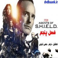 سریال Agents Of Shield پنج فصل (پایان فصل 5)