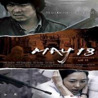 فیلم کره ای May 18
