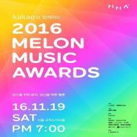 جشنواره MelOn Music Awards 2016
