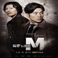 سریال کره ای گمشده سیاه