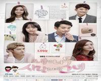 سریال کره ای دختر دوست داشتنی من