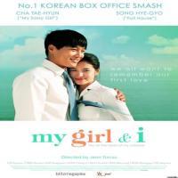 فیلم کره ای My Girl and I