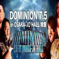 NJPW Dominion 7.5 In Osaka Jo-Hall 2015