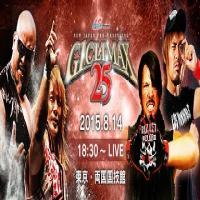 NJPW G1 Climax 25 - 2015