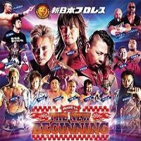NJPW The New Beginning In Osaka 2015