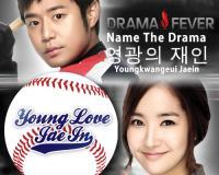 سریال کره ایی مرد محترم