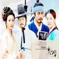 سریال کره ای زندگی آینده