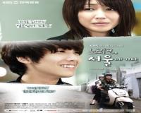 فیلم کره ای نوریکو به سئول می رود