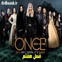 سریال Once Upon A Time هفت فصل (پایان فصل 7)