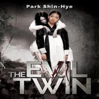 فیلم کره ای Evil Twin