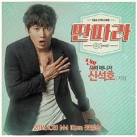 سریال کره ای سرگرم کننده – Entertainer