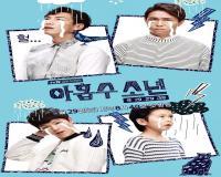 سریال کره ای پسرها بعلاوه 9