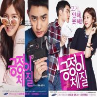 سریال کره ای هیکل مثبت