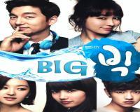 سریال کره ای زیبای بزرگ