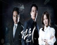 سریال کره ای تنگنا