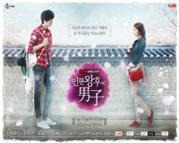 سریال کره ای ملکه این هیون