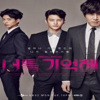 سریال کره ای تو را به خاطر سپرده ام