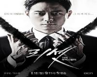 سریال کره ای برگشت