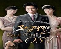 سریال کره ایی خانواده سلطنتی