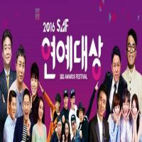 جشنواره SBS Entertainment Awards 2016