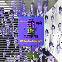 جشنواره SBS Gayo Daejejeon 2017
