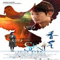 فیلم چینی Scent 2014