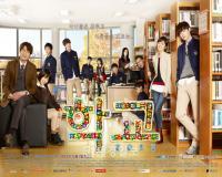 سریال School 2013