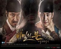 سریال کره ای در اسرار آمیز