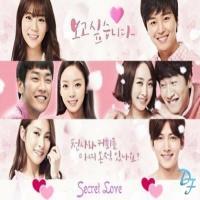 سریال کره ای عشق مخفی