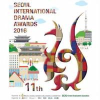 جشنواره Seoul International Drama Awards 2016