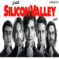سریال Silicon Valley چهار فصل