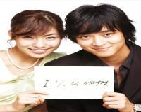سریال کره ای یک درصد از هر چیز