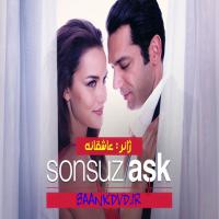 فیلم ترکی Sonsuz Aşk