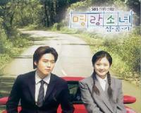 سریال کره ای داستان موفقیت یک دختر زرنگ
