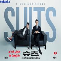 سریال کره ای دادخواست ها