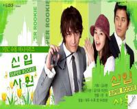 سریال کره ای کارمند فوق العاده