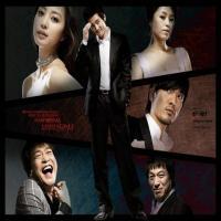 سریال کره ای تازا
