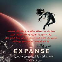 سریال The Expanse فصل اول