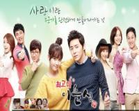 سریال کره ای لی سون شین بهترینه