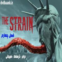 سریال The Strain چهار فصل (پایان فصل 4)