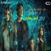 سریال The 100 چهار فصل (پایان فصل 4)