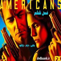 سریال The Americans شش فصل (پایان فصل 6)