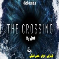 سریال The Crossing فصل یک
