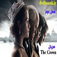 سریال The Crown دو فصل (پایان فصل 2)